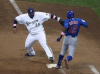 Alfonso Soriano beats Prince Fielder to first base.jpg